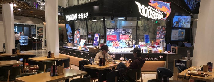 Moosan Seafood is one of Shanghai.