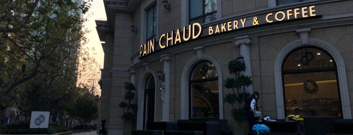Pain Chaud is one of Lugares favoritos de Shuang.