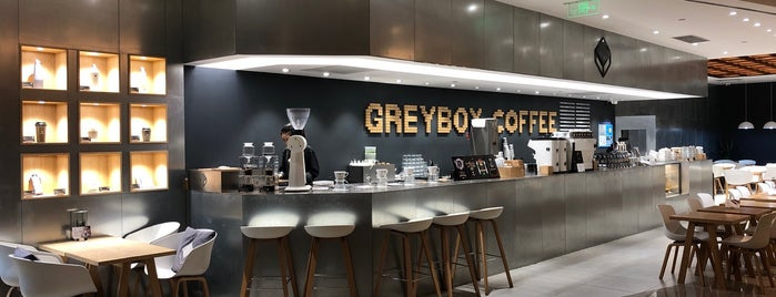 Greybox Coffee is one of 行きたい📧上海.