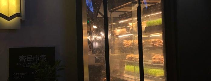 Qimin Organic Hotpot Marketplace is one of Orte, die Maria Grazia gefallen.