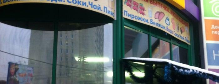 "Шаурма у ""Связного"" is one of Самые бредовые места."