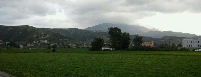 Κτήμα Σιδεράκη is one of Crete.
