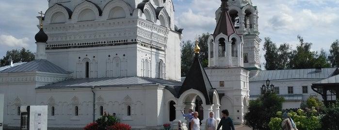 Свято-Троицкий женский монастырь is one of Tempat yang Disukai Марина.