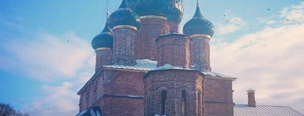 Церковь Иоанна Предтечи is one of Russia10.