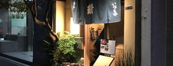 いづもや is one of Tokyo Casual Dining.