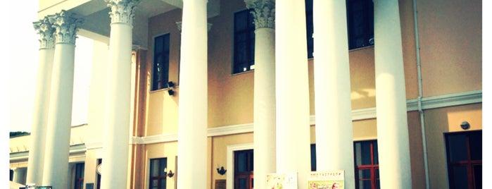 Театр им. Чехова is one of Travel.