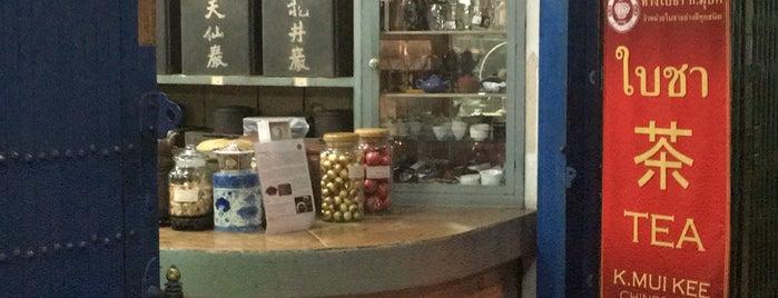 K. Mui Kee Tea is one of BKK_Tea/ Chocolate/ Juice Bar.