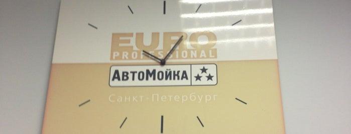 Мойка Euro Professional is one of Lugares favoritos de Tanya.