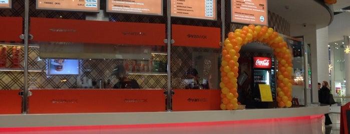 VanWok Noodle Bar is one of Viacheslav 님이 좋아한 장소.