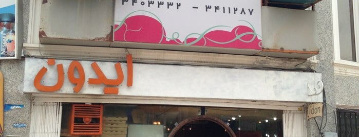 Idon Pizza | پیتزا ایدون is one of Soheil'in Beğendiği Mekanlar.