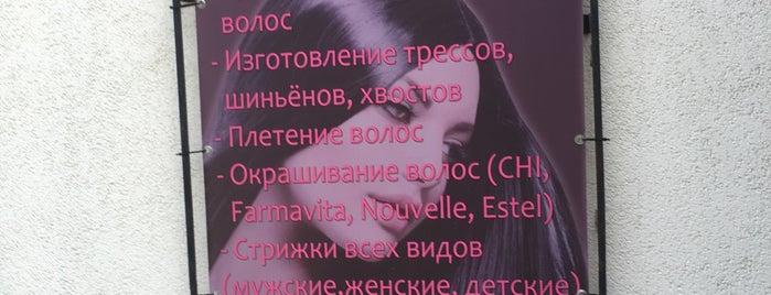 студия волос Татьяны Грабчак is one of Koroleva'nın Beğendiği Mekanlar.