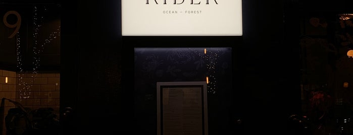 Rider is one of New American.