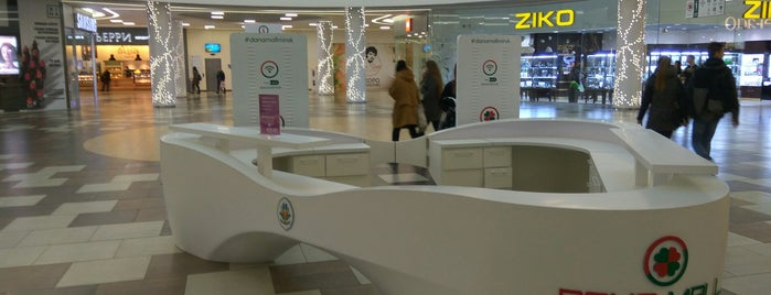 Dana Mall is one of Tempat yang Disukai Olga.