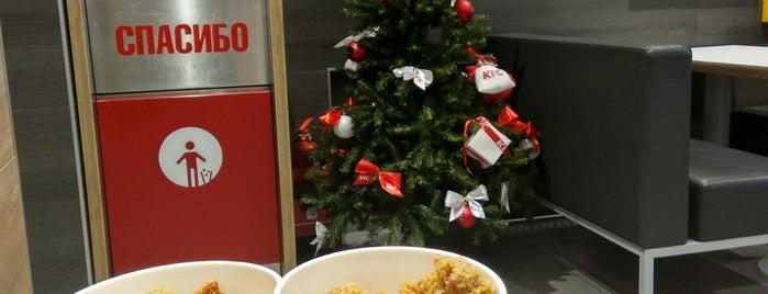 KFC is one of Брест.