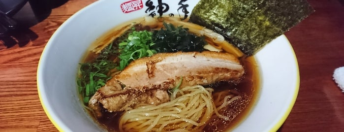 麺昇 神の手 is one of TOKYO-TOYO-CURRY 3.