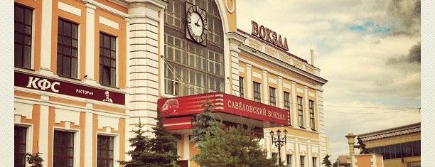 Savyolovsky Rail Terminal is one of Москва.