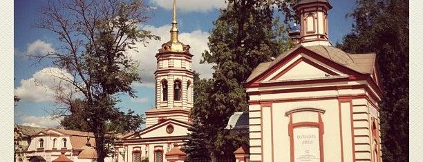Храм Воздвижения Креста Господня в Алтуфьево is one of Liliya : понравившиеся места.