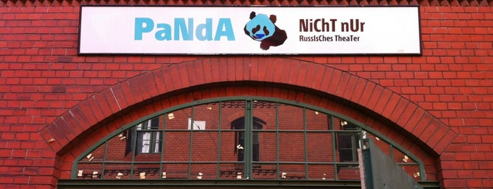 P.A.N.D.A. Theater is one of Theatres.