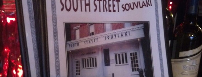 South Street Souvlaki is one of Restaurant.