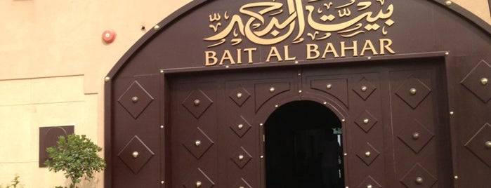 Bait Al Bahar is one of Best Breakfast Places.