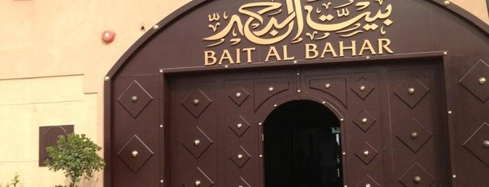 Bait Al Bahar is one of uae.