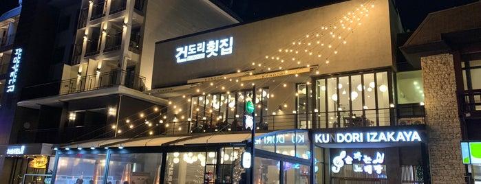 건도리 is one of Tempat yang Disukai Sung Han.