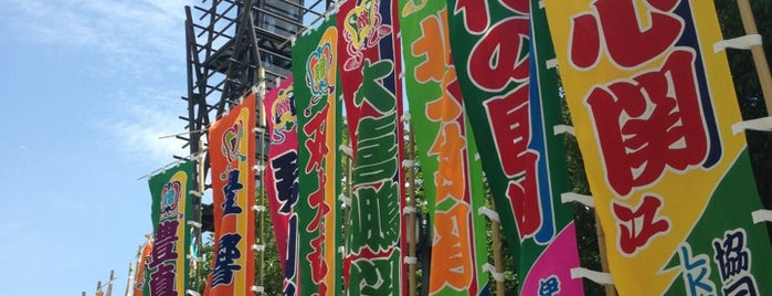 Ryogoku Kokugikan is one of JPN.