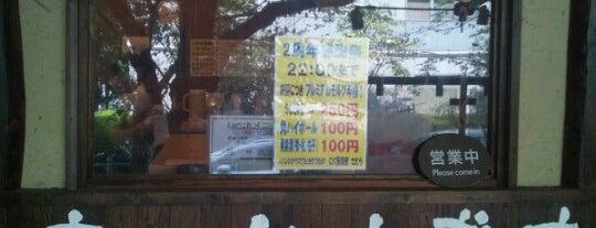にく居酒屋 さとう is one of 西五反田ランチマップ.