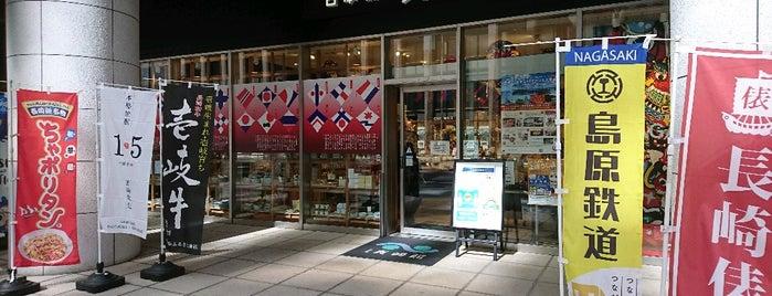 Nihonbashi Nagasakikan is one of Tempat yang Disimpan ぎゅ↪︎ん 🐾.