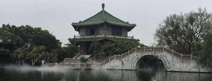 Baomo Garden is one of Guangdong.