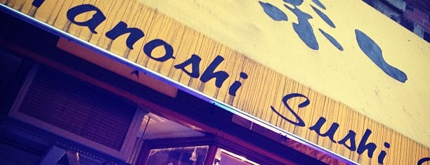 Tanoshi Sushi is one of NYMag Where to Eat 2014.