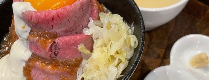 Roast Beef Ohno is one of Otros lares.