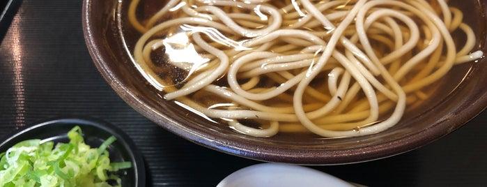 晦庵 河道屋 大丸店 is one of 河道屋・かわみちや.