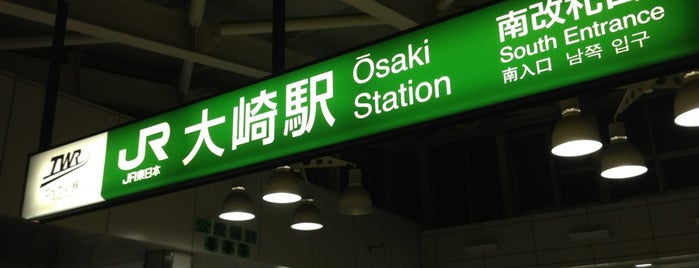 Ōsaki Station is one of Locais curtidos por Emre.