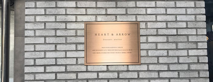 Heart & Arrow is one of 최근 핫 플레이스.