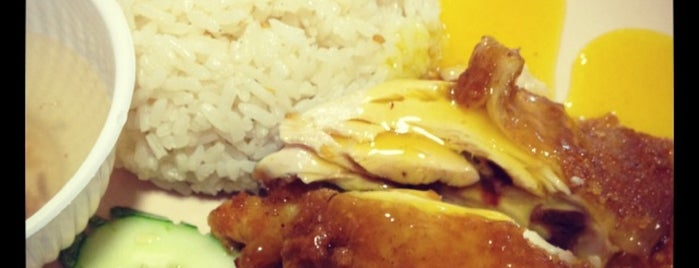 Aspirasi Chicken Rice is one of Micheenli Guide: Nasi Ayam Penyet/Goreng in SG.