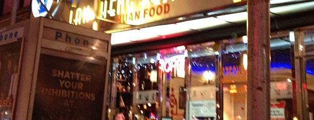 Lan Sheng Szechuan Restaurant 草堂小餐 is one of USA - New York.