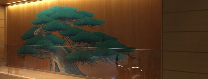 Kanze Noh Theater is one of CBS Sunday Morning 4.