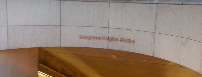 Congress Heights Metro Station is one of DC Metro Insider Tips.