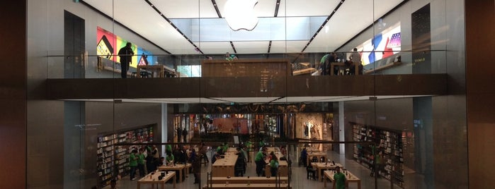 Apple Store is one of Istanbul Tourist Attractions by GB.