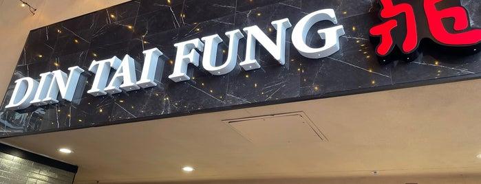Din Tai Fung is one of CALIFORNIA.