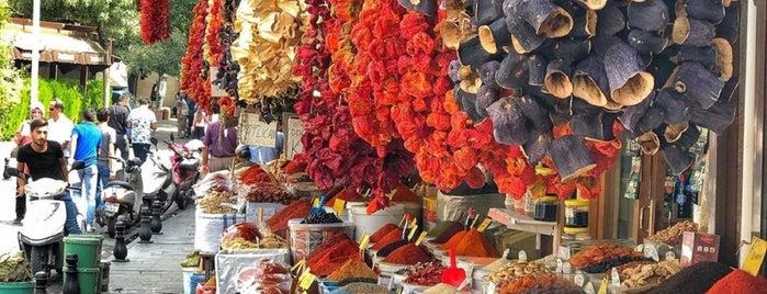 Elmacı Pazarı is one of Gaziantep.