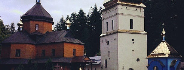 Манявський Скит is one of Yaremcha.