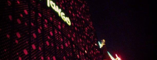 Tango is one of Пекин.