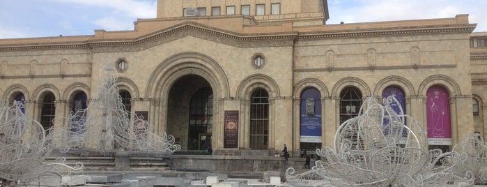 Հայաստանի Ազգային Պատկերասրահ is one of สถานที่ที่ N ถูกใจ.