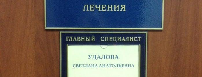 Управление социальной защиты Царицыно is one of Tempat yang Disukai Алена.