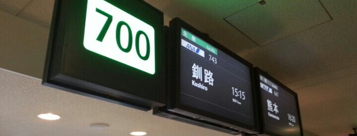 Gate 700 is one of 羽田空港 第2ターミナル 搭乗口 HND terminal2 gate.