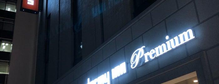 Dormy Inn Premium Osaka Kitahama is one of Lugares favoritos de 亮さん.