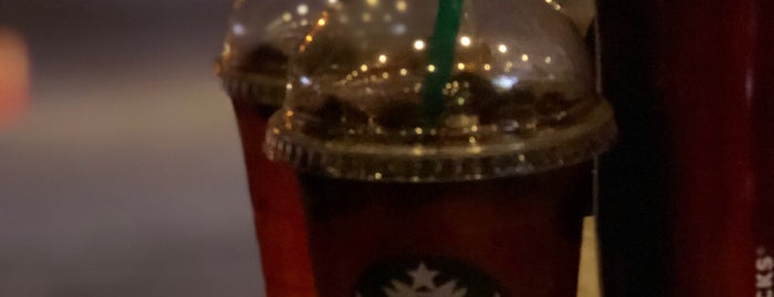 Starbucks Reserve is one of Aylinさんのお気に入りスポット.
