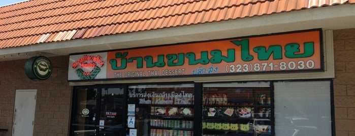 Bhan Kanom Thai is one of Open Late.